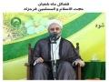 Importance of Month of Shabaan - By Agha Farhazad - Mashaad - Farsi
