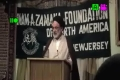 Lecture 8 Ramadan 2011 - H.I. Askari - Qayamat - Urdu