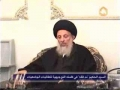Ayatullah Saeed Al-Hakim addresses a group of Sisters - Arabic
