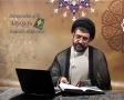 Interpretation of Quran based on Tafsir Noor - Part 9 - English