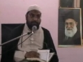 Moulana Taqi Raza Abidi - Tafseer Surah e Dahr - Urdu