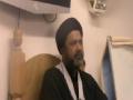 Wafat Hazrat Khadijah r.a. - 11/08/2011- URDU
