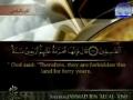 Quran Juz 06 - [An Nisaa: 148 - Al Maidah: 81] - Arabic sub English