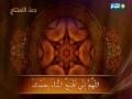 دعاء الإفتتاح - الشيخ حسين الأكرف Dua Iftitah - Arabic