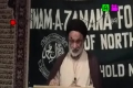 Lecture 13 Ramadan 2011 - H.I. Askari - How to acquire Taqwa through Namaz - Urdu