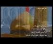 Ya hussain Jaan - Great Persian Latmiya