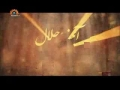 آئینہ جلال 15 - Urdu