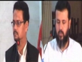 TalkShow - Current Movements in Middle East - National or Islamic? - Urdu