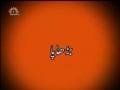لازوال داستانیں - Burhapa - Urdu