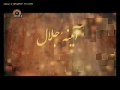 16 آئینہ جلال  - Urdu