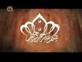 آئینہ جلال 18 - Urdu