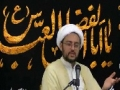 [14] Shias in the view of Imam Ali (a.s) - H.I. Hyder Shirazi - Ramadan 2011 - English