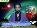 [Youth 19] نوجوان کا ماہ رمضان H.I. Sadiq Raza Taqvi - Shabe Qadr Special Part 2 - Urdu