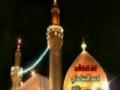 بابك علي Martyrdom of Imam Ali (a.s.) - Farsi
