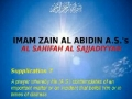 Supplication 7 from Sahifah Al-Sajjadiyyah - Prayer in times of distress - English