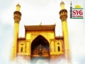 Story of Ayatollah Khoei about Imam Ali (AS) - Moulana Nabi Raza Abidi