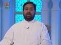 مہمان خدا - ماہ رمضان - Guest of Allah - Part 20 - Urdu