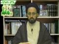[Youth 23] نوجوان کا ماہ رمضان H.I. Sadiq Raza Taqvi - Urdu