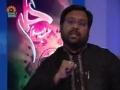 مہمان خدا - ماہ رمضان - Guest of Allah - Part 23- Urdu