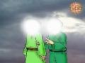 الامام الحسن والحسين يعلمان اعرابي كيفيه الوضوء - Arabic
