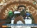 احياء ليلة القدر Lail tul Qadr 2011 - Live from Karbala - Arabic