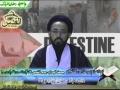 [Youth 24] نوجوان کا ماہ رمضان H.I. Sadiq Raza Taqvi - Quds Day Special - Urdu