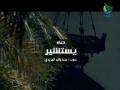 دعاء يستشير - Supplication - Arabic