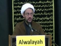[19] Shias in the view of Imam Ali (a.s) - H.I. Hyder Shirazi - Ramadan 2011 - English