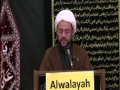 [20] Shias in the view of Imam Ali (a.s) - H.I. Hyder Shirazi - Ramadan 2011 - English