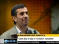 Al-Quds Day around the World - 26Aug2011 - English