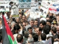 President Ahmadinejad in Al-Quds Day Rally - 26Aug2011 - All Languages