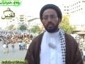 [Youth 25] نوجوان کا ماہ رمضان H.I. Sadiq Raza Taqvi - Al Quds Day - Urdu