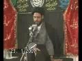 Aqeel Garvi 2007 Ashra - Takamul e Insaan - Part 4 - Urdu