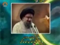 Tehran Friday Prayers 26 Aug 2011 خطبہ نماز جمعہ تہران-آیت للہ سید احمد خاتمی - Urdu