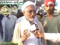 [Quds Day 2011 Karachi] Interview - H.I. Mirza Yusuf Hussain - Urdu