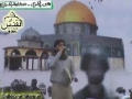[Quds Day 2011 Karachi] Tarana by brother Shadman Raza - Urdu
