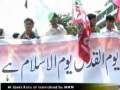 Al - Quds Rally Coverage from Islamabad by MWM - Urdu