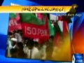 Al-Quds 2011 rallies coverage in channel 5 - Urdu