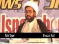 Talk Show - Life of Moulana Syed Ali Naqi Naqvi (Allama Naqqan) - Urdu