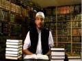 Ayat Tatheer and Ahlesunnah by Syed Hasnain Raza Bukhari - Urdu
