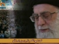 [31Aug11] اقامه نماز عید فطر Vali Amr Muslimeen leading Eid-ul-Fitr Salaat - Arabic
