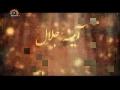29 آئینہ جلال - Aina e Jalal - Urdu