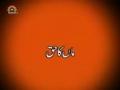 لازوال داستانیں - Maa ka Haq - urdu