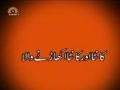 لازوال داستانیں -kaanta or kaanta ukharney wala  - urdu