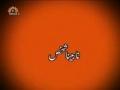 لازوال داستانیں - Naabeena shaks - urdu