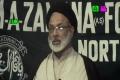 Lecture 26 Ramadan 2011 - H.I. Askari - Kia mujh main taqwa hai? - Urdu