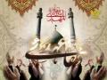 دعائے عہد Duaa e Ehad - Arabic sub Urdu