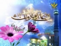 (دعائے امام زمانہ (ع Duaa e Imam e Zamana (a.s) - Arabic sub Urdu
