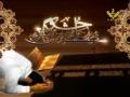 دعائے جوشن کبیر Duaa e Joshan e Kabeer - Arabic sub Urdu