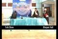 Talk Show - Ana, Khud Garzi, Badlay Ki Aag - Khandan Ki Tabahi Kay Asbaab - Urdu
